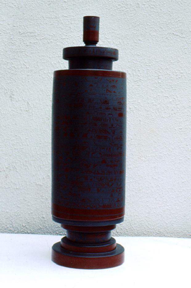 Luciano Tittarelli - Anni 80 - vaso-pixel-rossi-a-decalco-1984-25x70